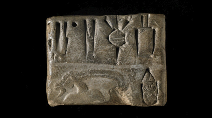 Proto-Elamite clay tablet with five characters on one side and rest of space occupied with a fine seal impression.